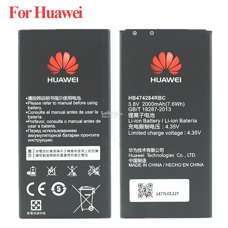 Huawei Battery HB474284RBC for Ascend G521 G615 G620 Y550 battery