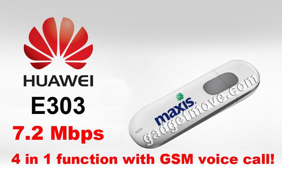 Huawei e303 dongle firmware