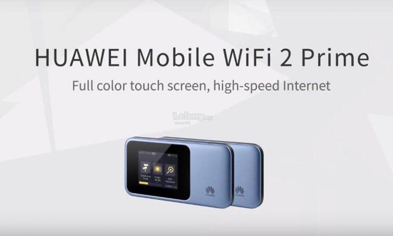 Huawei e5788 4G LTE 1Gbps Speed MIFI Portable Hotspot @ e5787 e5885