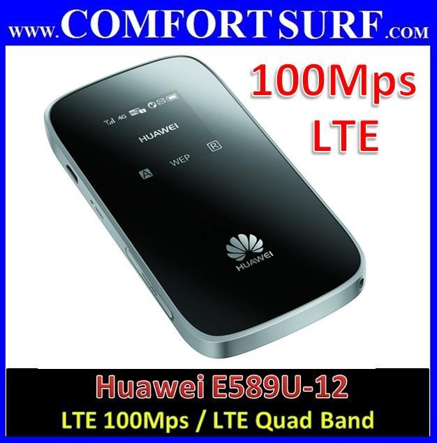 Huawei modem software download