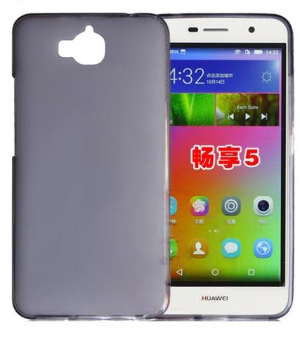 Huawei Enjoy 5 Honor Play 5x Hua End 12 5 2019 1 18 Pm