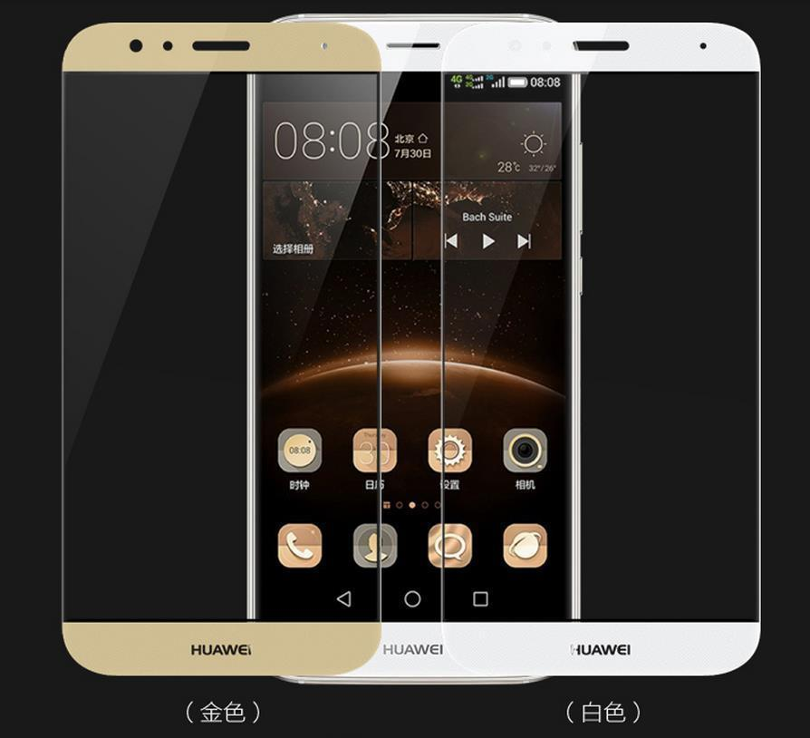 Huawei G8 Full Cover 9H Tempered Glass Screen Protector + Free Gift