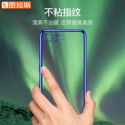 Huawei Honor 10 transparent silicone case cover