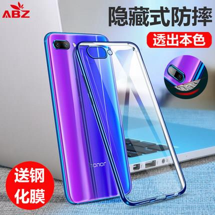 Huawei Honor 10 ultra thin phone protection case casing cover silicon