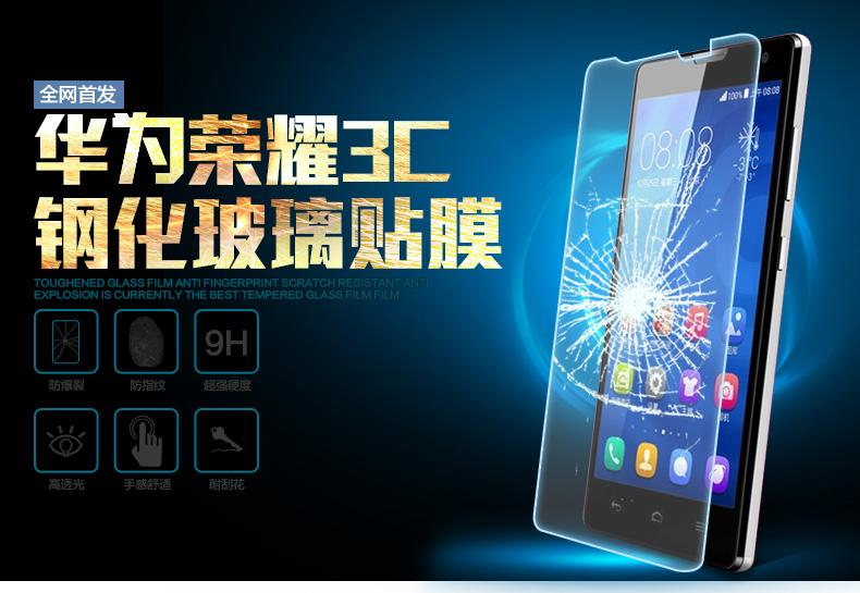 Huawei Honor 3C lite Tempered Glass screen protector +4 gift