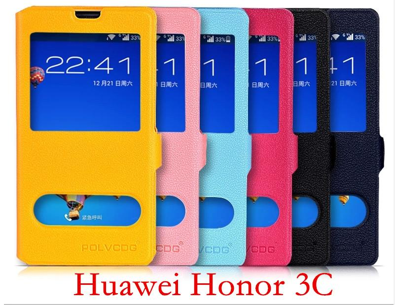 Huawei Honor 3C S-View PU Leather Case + Free Screen Protector
