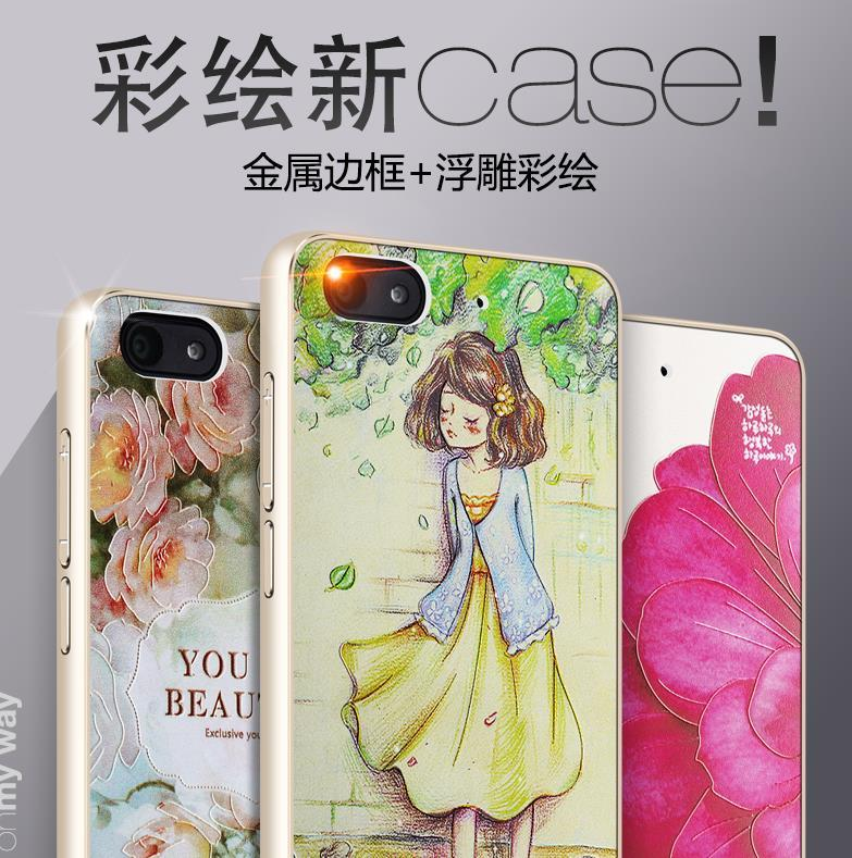 Huawei Honor 4C 3D Metal&Relief Case Cover Casing + Free Gift