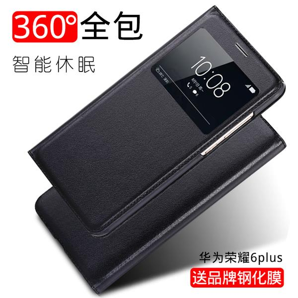 Huawei Honor 6 Plus leather protective flip case cover