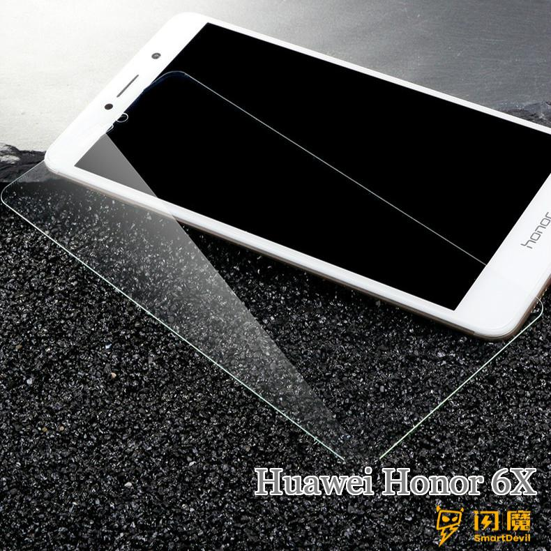 Huawei Honor 6X 2pcs Full Cover Tempered Glass