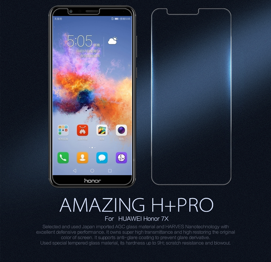 Huawei Honor 7X H+ PRO Tempered Glass Screen Protector