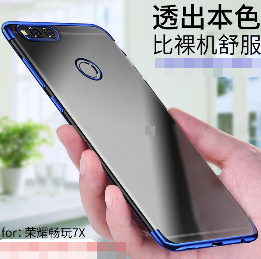 the best attitude 629bf 8fc2d Huawei Honor 7X Soft Transparent TPU Back Case Cover Casing + Gift