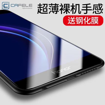Huawei Honor 8/9 ultra thin phone protection case casing cover