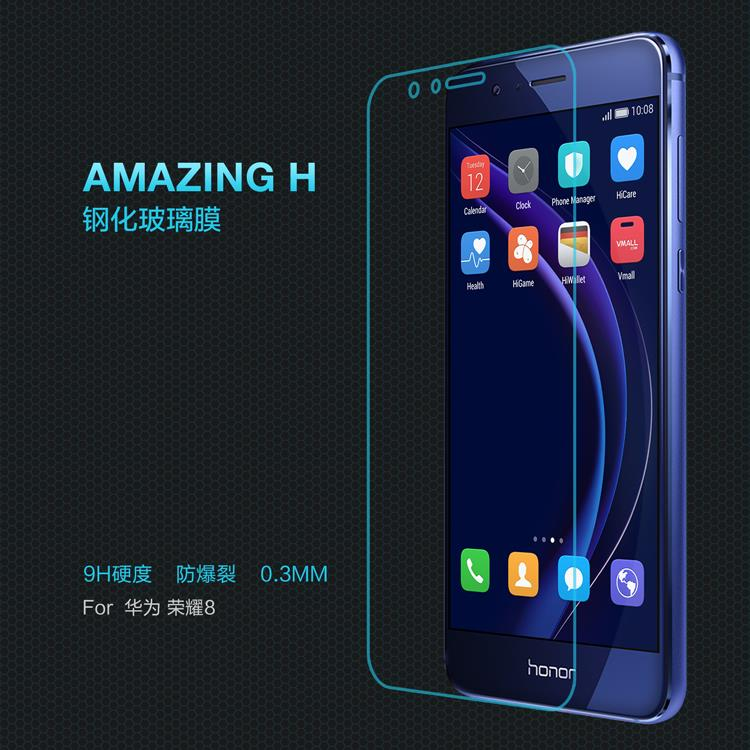Huawei Honor 8 Nillkin Amazing H Anti Explosion Tempered Glass