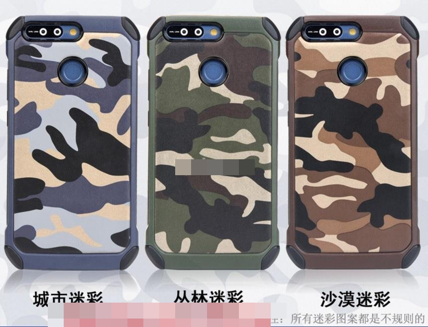 Huawei Honor 8 Pro V9 Camouflage ShakeProof Back Case Cover Casing
