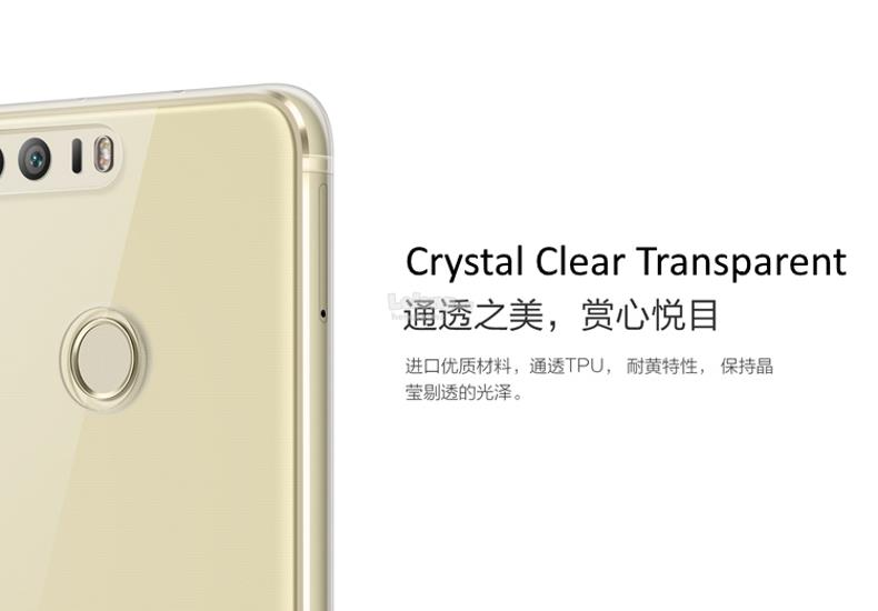 Huawei Honor 8 Transparent Soft TPU Case
