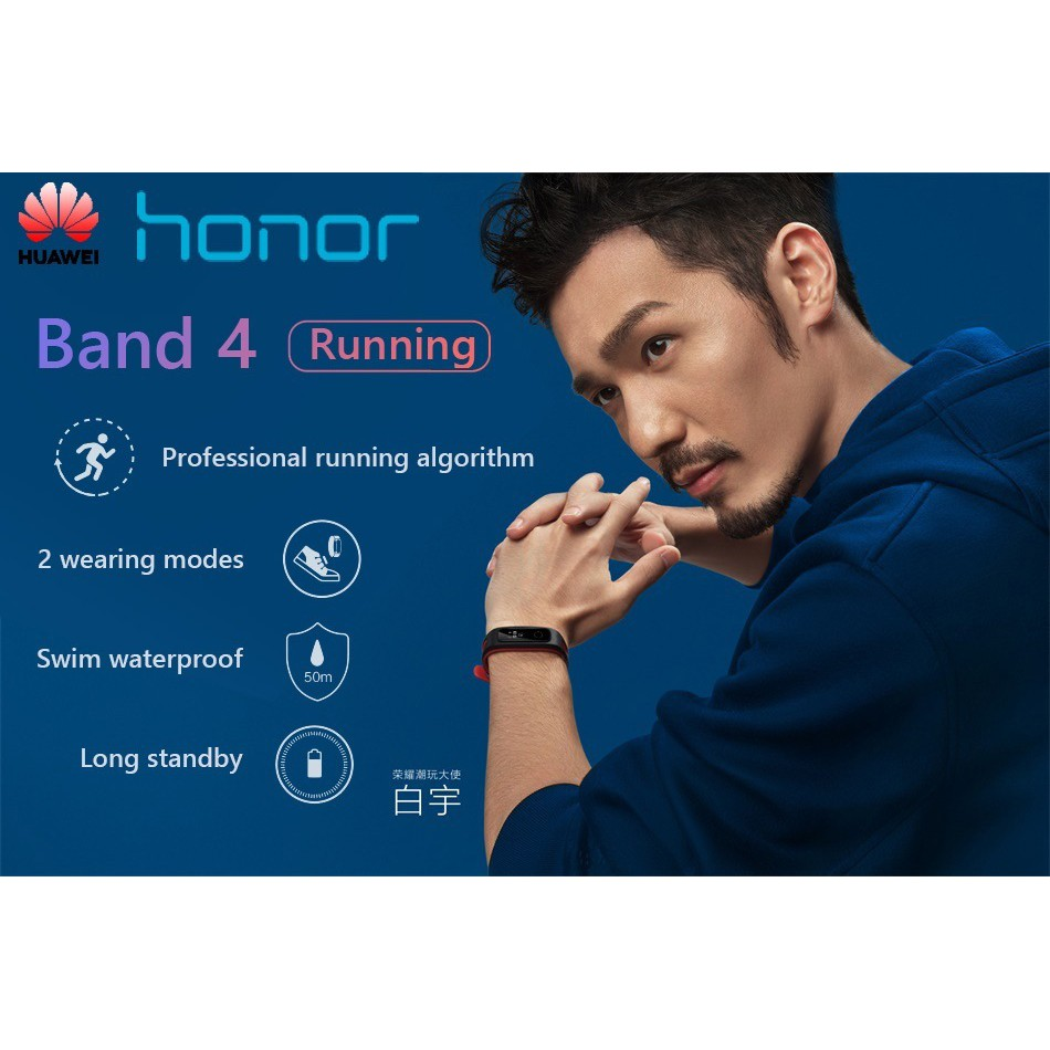 Huawei Honor Band 4 Honorband 4 Running Edition Activity Tracker Smart Band