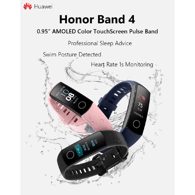 Huawei Honor Band 4 Smart Wristband Color Touchscreen