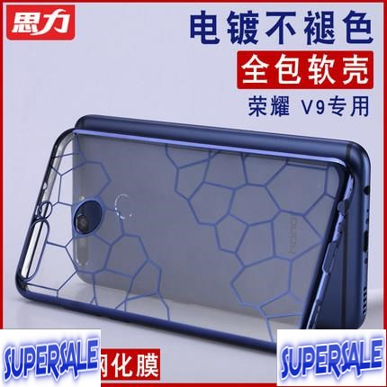 Huawei Honor / Glory V9 protective cover plating
