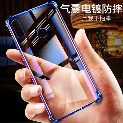 best website 3b740 cbb3c Huawei Honor Note 10 View 10 Armor Capsule Airbag Case Cover Casing