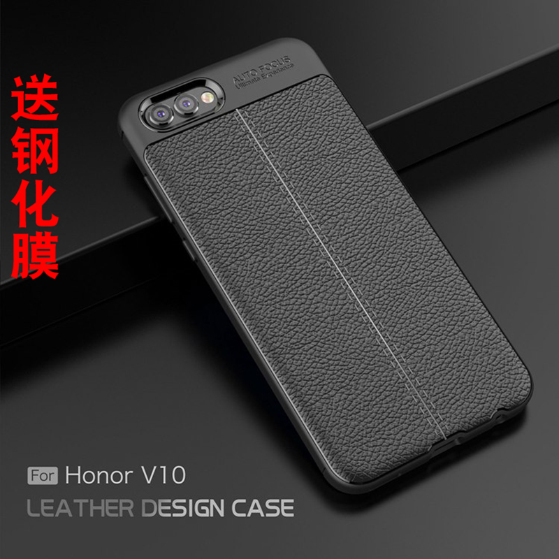 los angeles d4732 f39ac Huawei Honor v10 Rugged Armor Soft Case Casing Cover