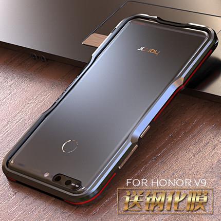 huawei v9. huawei honor v9 metal frame phone case protector cover premium k