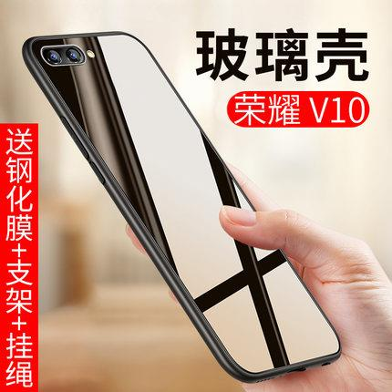 Huawei Honor View 10 silicon glass phone protection case casing cover