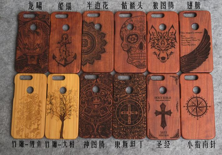 Huawei Honor8 Honor 8 wood bamboo Back Case Cover Casing