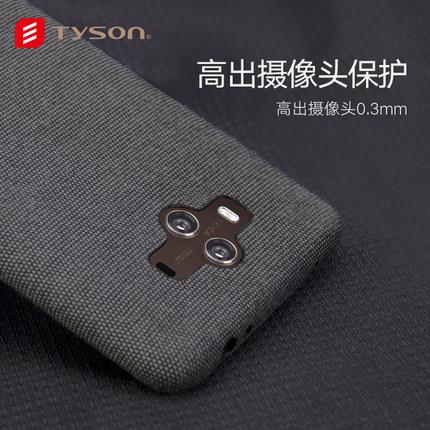 Huawei Mate 10/10 Pro phone protection case casing cover cloth fabric