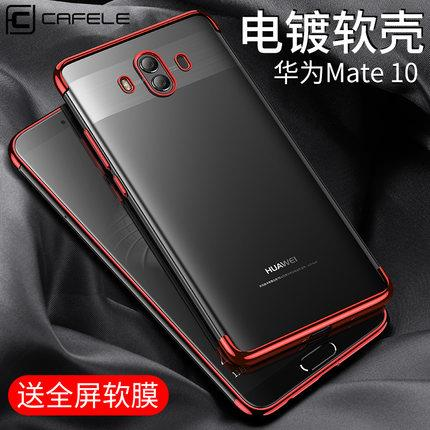Huawei Mate 10/10 Pro silicon phone protection case casing cover thin