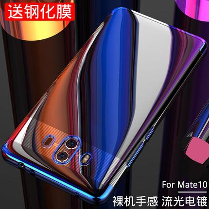 Huawei Mate 10/10 Pro transparent silicon phone protection case casing