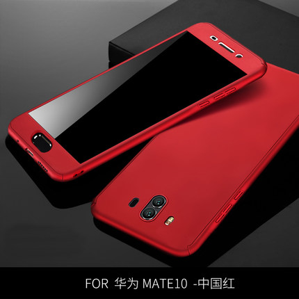 uk availability 4b716 b5612 Huawei Mate 10 360 Full Case Protection Cover With Tempered Glass