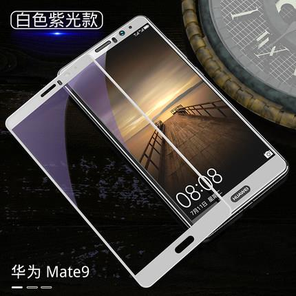 Huawei Mate 10/9 screen protector film tempered glass protection cover