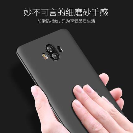 Huawei Mate 10 anti drop protective case cover