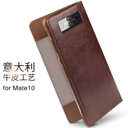 Huawei Mate 10 flip phone protection case casing cover leather busines