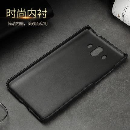 Huawei Mate 10/Mate 10 Pro leather case