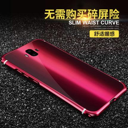 Huawei Mate 10 metal frame protection case casing cover anti drop thin