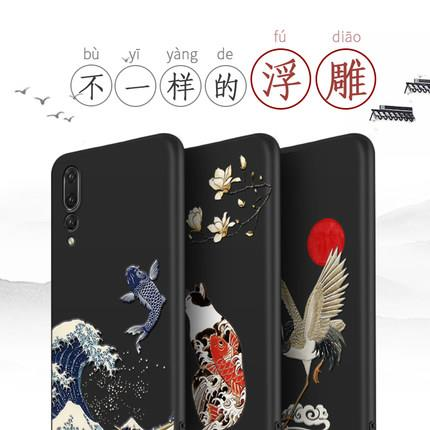 Huawei Mate 20/20 Pro animal phone protection case casing cover