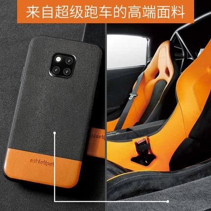 Huawei Mate 20/20 Pro leather phone protection case casing cover