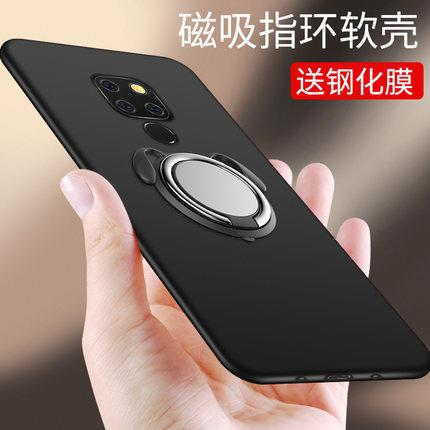 Huawei Mate 20/20 Pro phone protection case casing cover ring magnet
