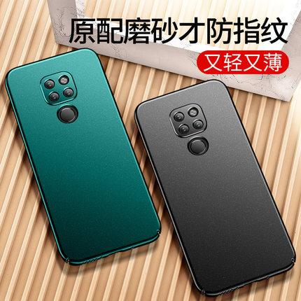 Huawei Mate 20/20 Pro phone protection case casing cover silicon