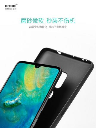 Huawei Mate 20/20 Pro phone protection case casing cover transparent