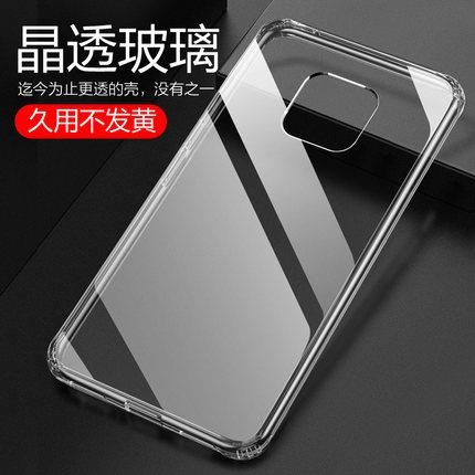 Huawei Mate 20/20 Pro silicon transparent phone protection case cover