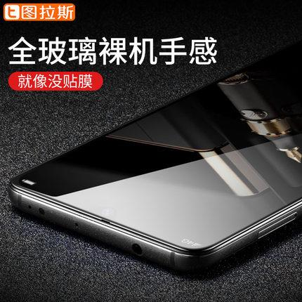 Huawei Mate 20/20X transparent tempered glass screen protector