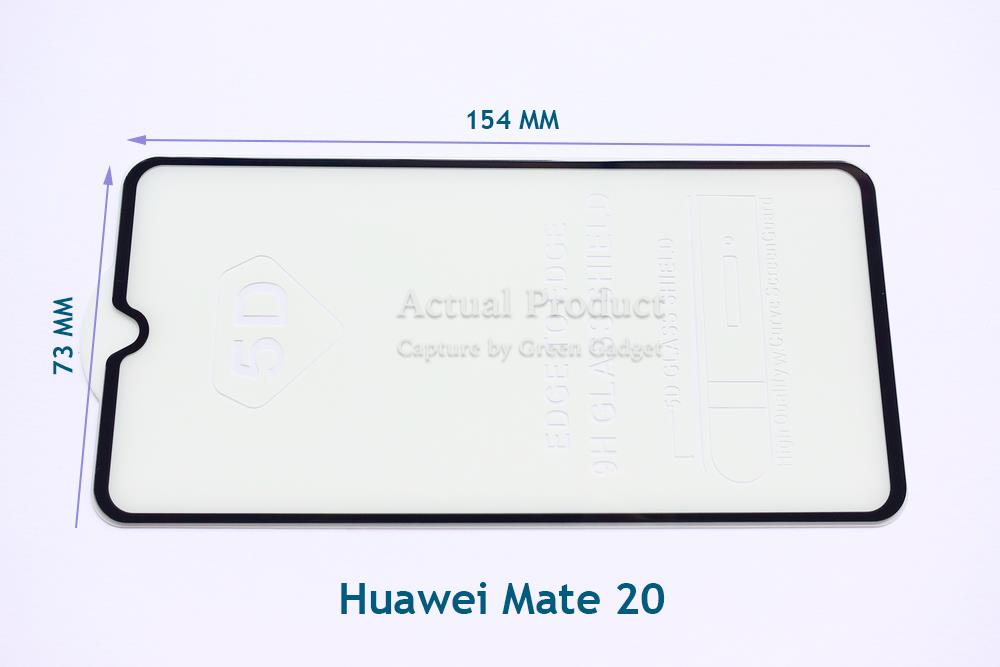 Huawei Mate 20 Full Glue Screen Protector Tempered Glass