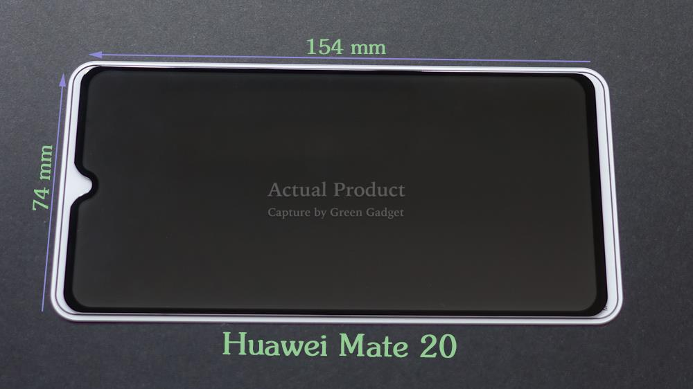 Huawei Mate 20 Privacy Screen Protector Tempered Glass 防&#31397..