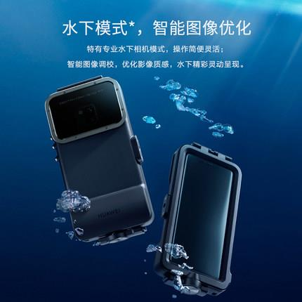on sale 53e3a e5289 Huawei Mate 20 Pro Diving Waterproof IP68 Case Casing Cover