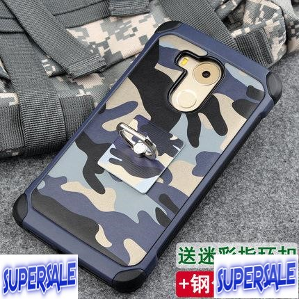Huawei Mate 8 Armor Camouflage Casing Case Cover