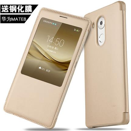 Huawei Mate 8 Leather protective case cover