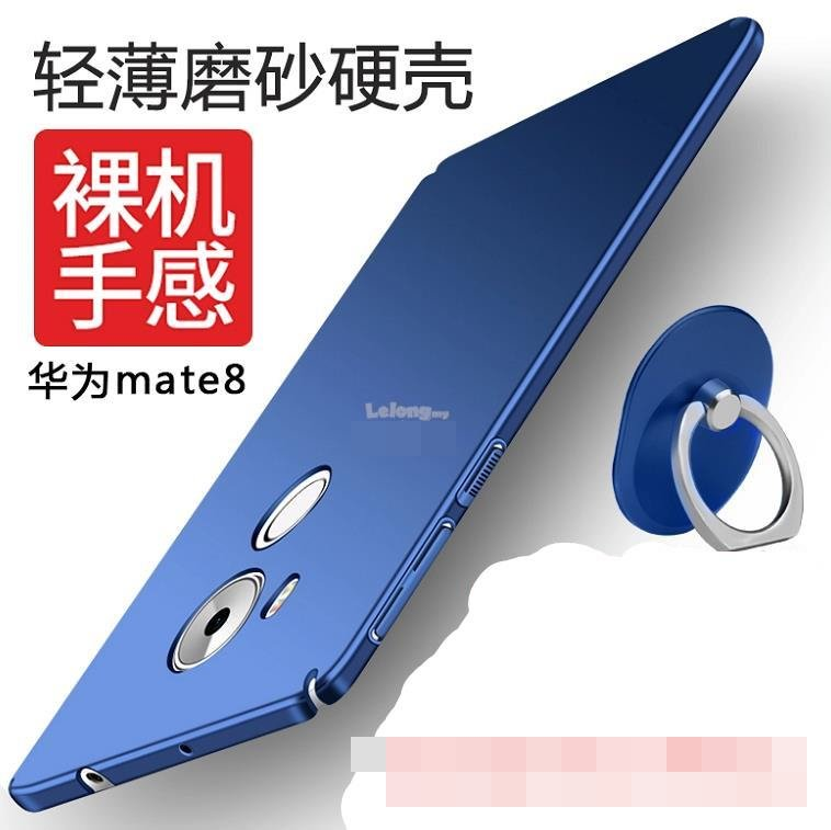 Huawei Mate 8 Mate8 Baby Skin Back Case Cover Casing + Ring Holder