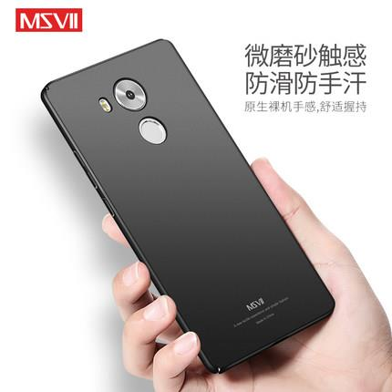 Huawei Mate 8 silicon anti drop phone protection case casing cover